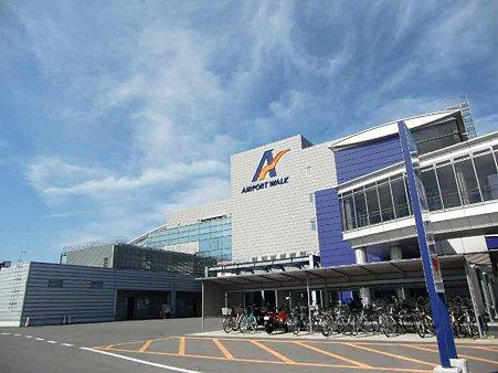 エアポートウォーク名古屋 行って来ました。-220221-1