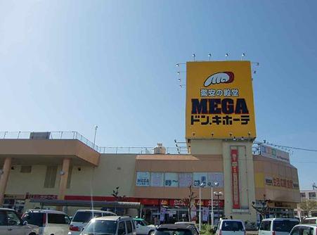 MEGAドン・キホーテ浜松可美店 4月23日(金) リニューアルオープン-220419-1
