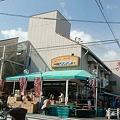 写真: ウオダイ瑞穂店 2009年2月 リニューアル 2周年-230213-1