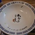 写真: R0059961