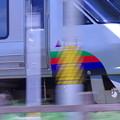 写真: にちりん9号・日豊本線下り宮崎空港行