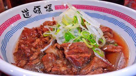 道頓堀 ( 成増 = ラーメン ) 牛すじ煮