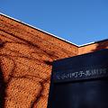 Photos: 長谷川町子美術館