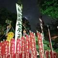 写真: 七夕神社にて