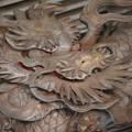 写真: 龍の蝦虹梁(えびこうりょう)