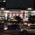 Photos: 夜の歌舞伎座