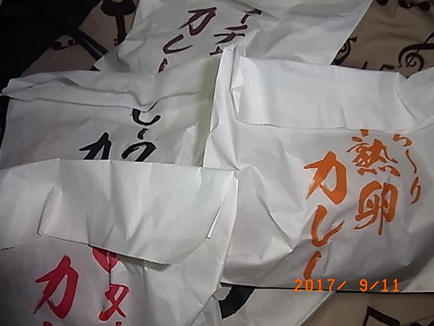 カレーパン4種!@天馬 青山店