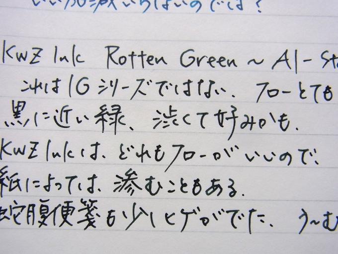 KWZ Ink - Rotten Green