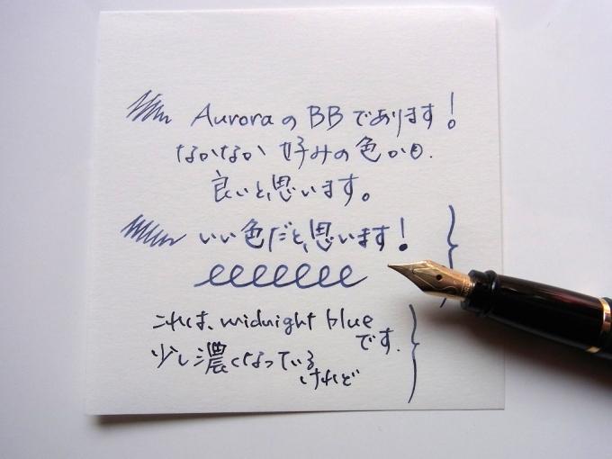 Aurora Blue Blackを入れたAurora イプシロン FでGRAPHILOに落書き