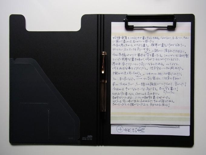 セキセイ クリップファイル発泡美人 A5