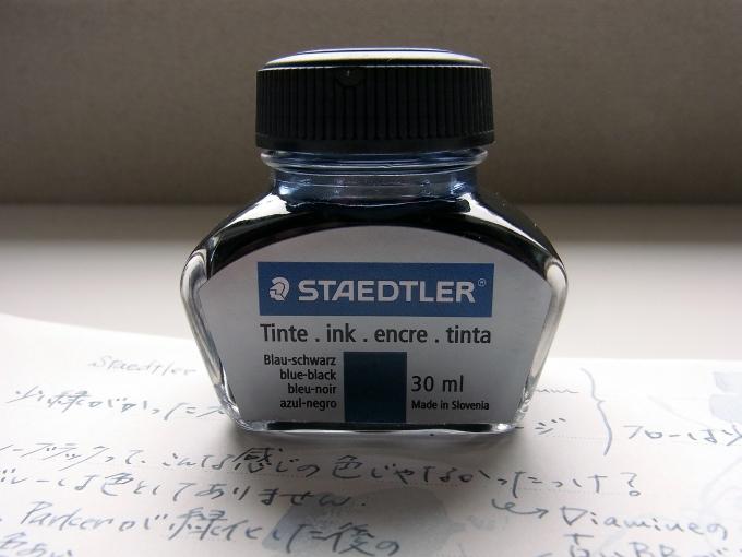 STAEDTLER BlueBlack