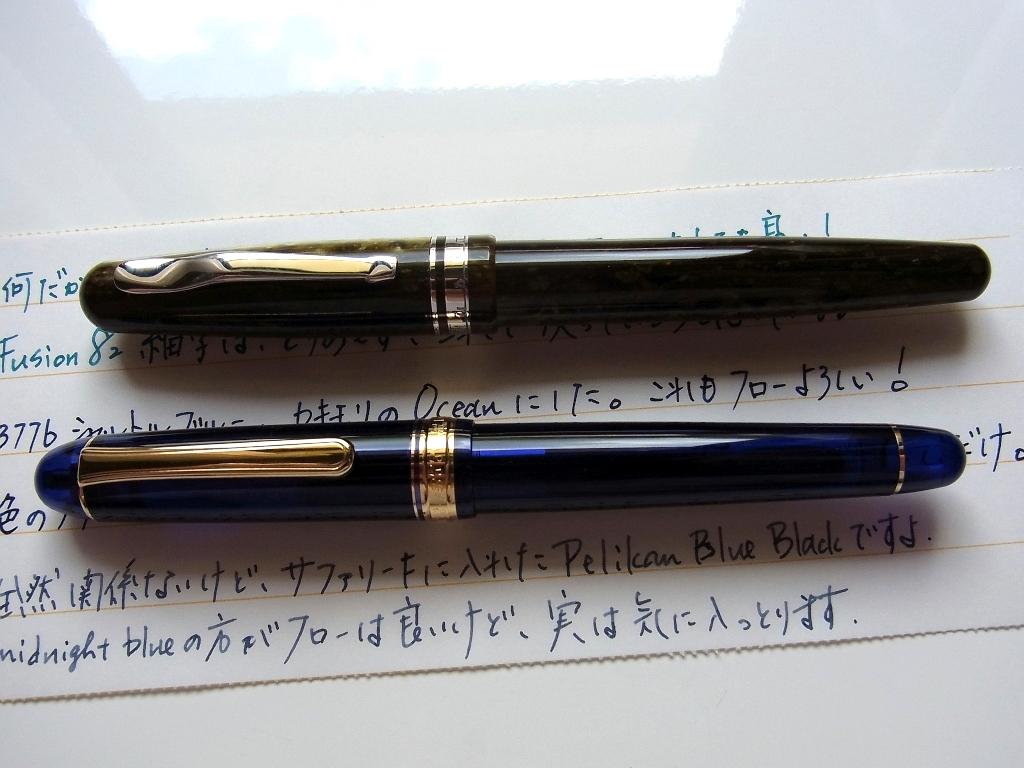 DELTA Fusion 82 (F) & PLATINUM #3776 Century ChartreBlue (M)