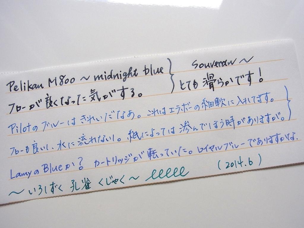 Midnight Blue (iron-gall),Pilot Blue etc...handwriting