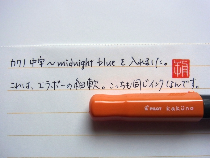 Pilot KAKUNO Orange M with Montblanc Midnight Blue