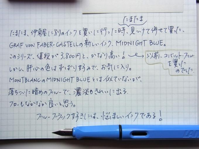 GRAF VON FABER-CASTELL Midnight Blue + Safari (F) + トモエリバー #1