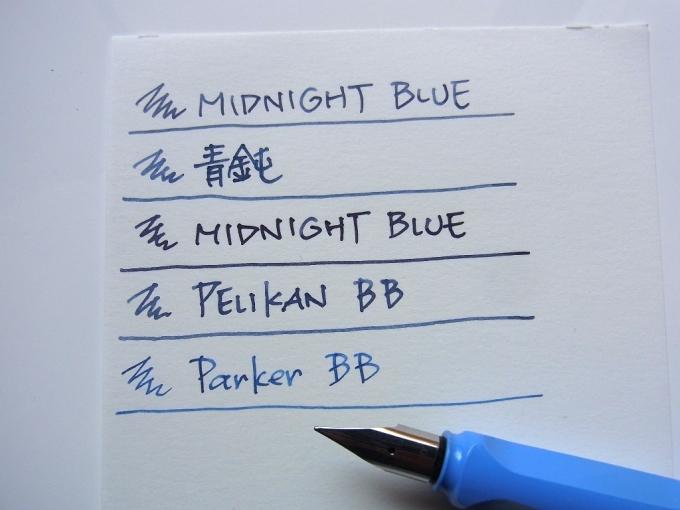 GRAF VON FABER-CASTELL Midnight Blue + 他のインク