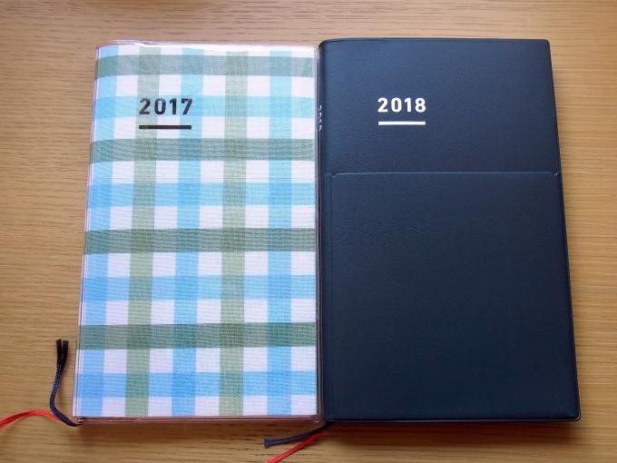 2017ジブン手帳と2018ジブン手帳Biz
