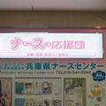 写真: 日本語
