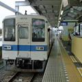 Photos: 東武桐生線で太田駅へ