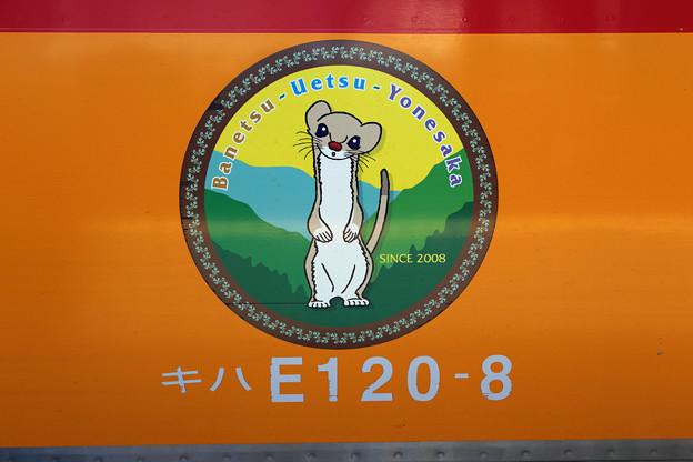 キハE120-8