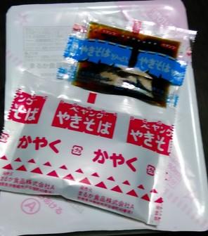 写真: tetsubun-b