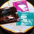 Photos: nettai-b
