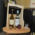 ウイスキー2本とカウンターオープン