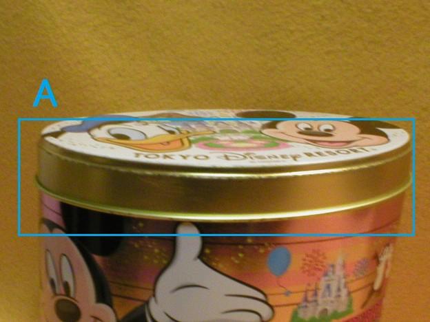 Photos: ミッキー 空き缶 さび部分 A