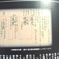Photos: 四百年後の源平戦 佐竹氏統一の光と影 常陽藝文 雑誌 歴史 資料