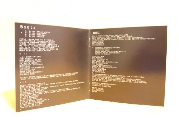 イースト エンド プラス ユリ CD Boots