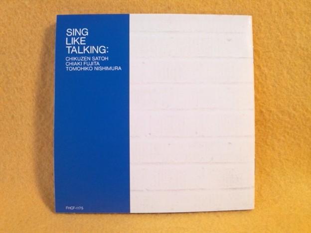 Photos: シングライクトーキング ヒューマニティー  CD
