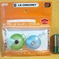 Photos: 非売品 LE CREUSET の、ココット・ロンド と ソースパン キッチン マグネット 磁石