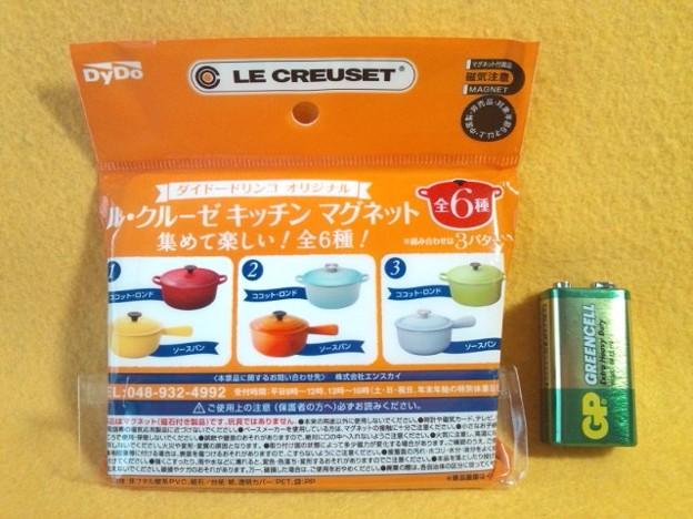 非売品 LE CREUSET の、ココット・ロンド と ソースパンのキッチン マグネット