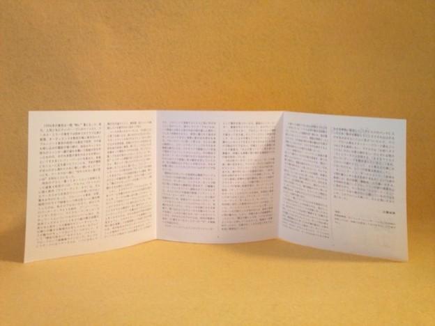 マーカス・ミラー LIVE & MORE CD ライブ盤