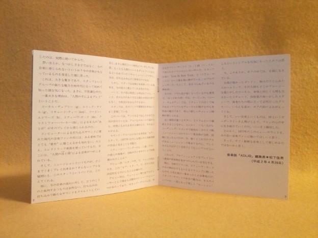 モア スタッフ CD コーネル テ゛ュフ゜リー