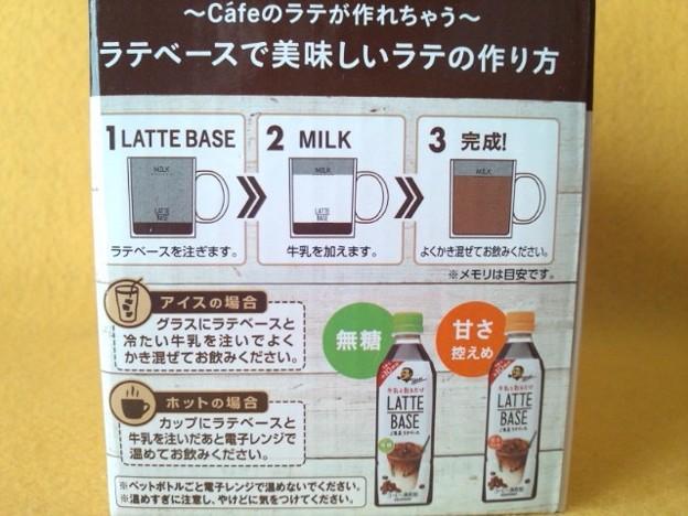 非売品 WIRED CAFE BOSS メモリ付きマグカップ