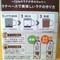 Photos: 非売品 WIRED CAFE BOSS メモリ付きマグカップ