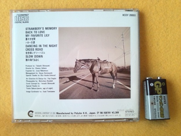 田中昌之 CROSS ROAD CD