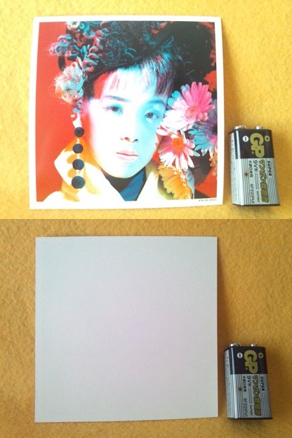 鈴木早智子 さん のカード(おまけ)