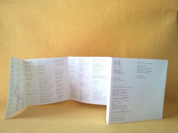 TRF ユナイト CD Frame
