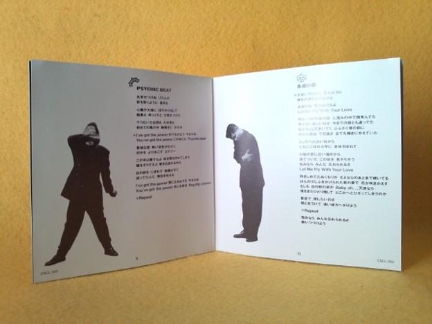 久保田利伸 THE BADDEST ベスト盤 CD ミッシング 収録