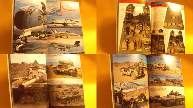 COMBAT マガジン アメリカ海兵隊 ユニフォーム 装備 雑誌