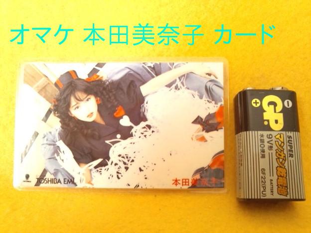 本田美奈子 OVERSEA 東芝EMI カード
