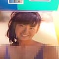 Photos: 南野陽子 水着ポスター付き 写真雑誌