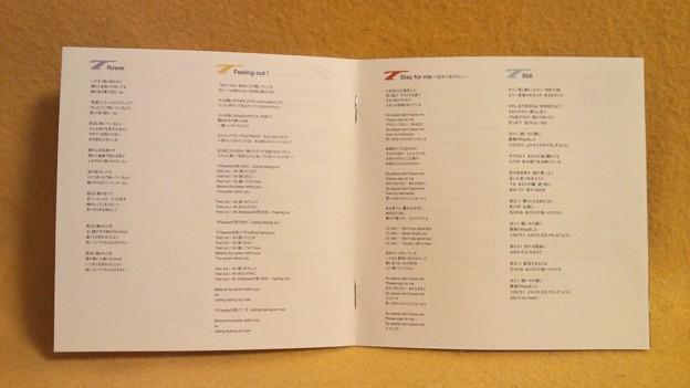 CD ティナ コロラド 初回盤 Tina