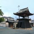 金剛山 庚申寺