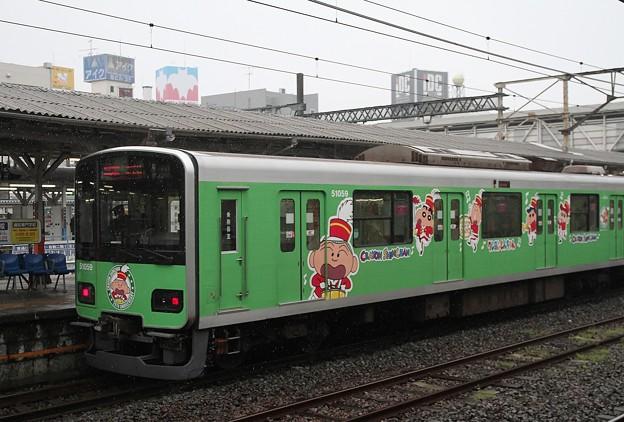 51059F