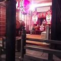 写真: 台塩釜神社(12月31日)