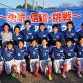 2017 U12 NTT杯中西部予選