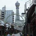 Photos: 新世界と通天閣